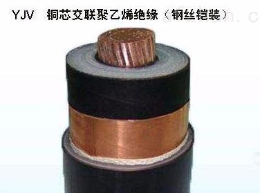 铜芯高压电缆3*25