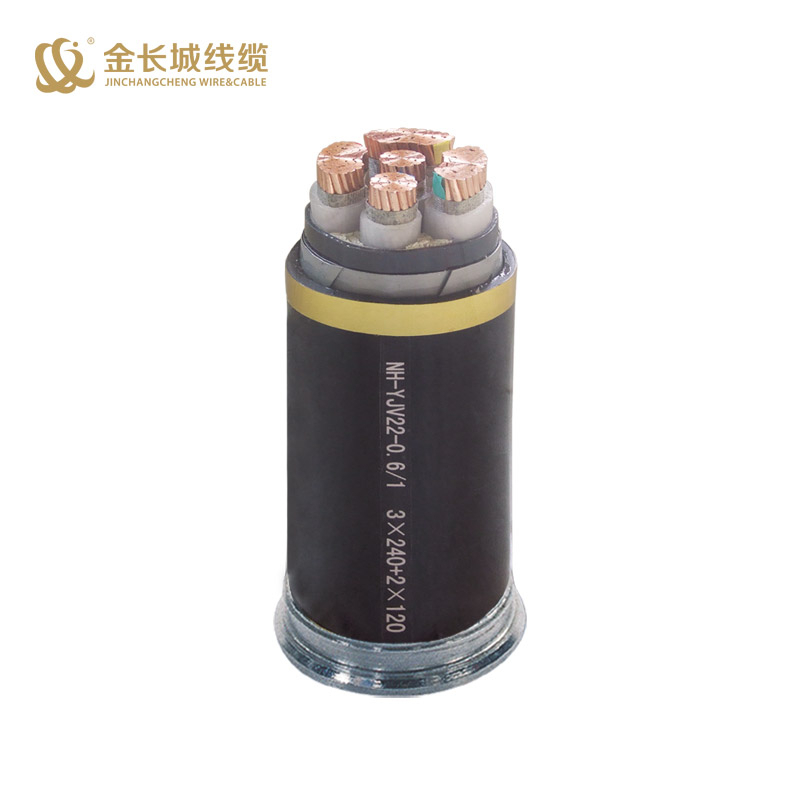 NH-YJV22-0.6/1kV电力电缆